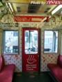 [20111224][K-ON]映画けいおん!電車の車内