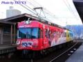 [20111224][K-ON]映画けいおん!電車
