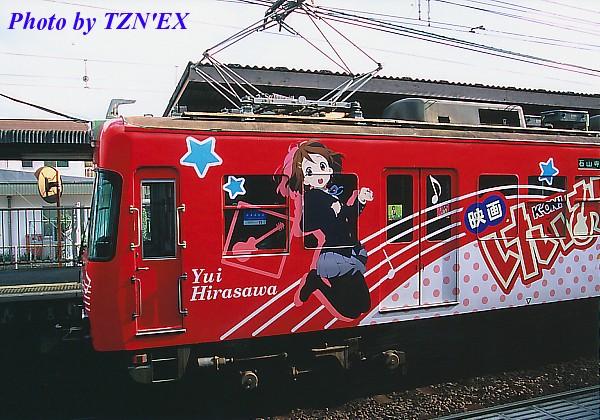 映画「けいおん!」電車