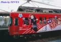 [20111224][K-ON]映画「けいおん!」電車