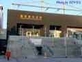 [20111230]鹿児島中央駅