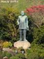 [20111230]西郷隆盛の銅像