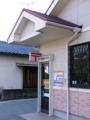 [20111230]新入簡易郵便局