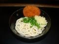 松下製麺所のうどん(2012-03-10)