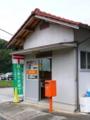 小瀬簡易郵便局(岡山県久米郡美咲町)