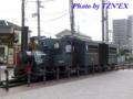 [20120815]坊っちゃん列車