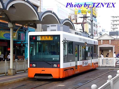 伊予鉄道モハ2100形2110