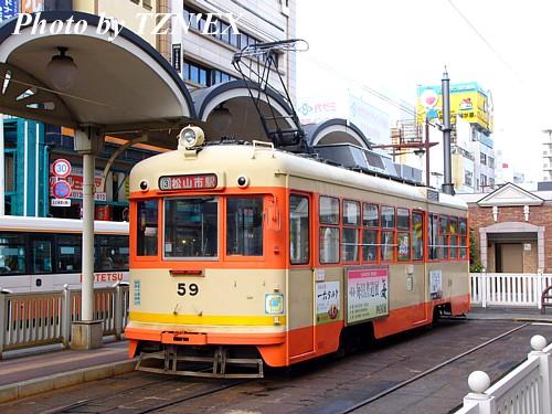 伊予鉄道モハ50形59
