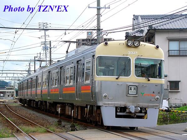 伊予鉄道3000系(2012-09-17 港山-三津)
