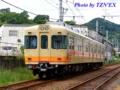伊予鉄道700系(2012-09-17 港山-三津)