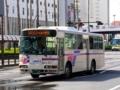 徳島200 か・・63