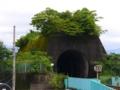 海部駅近くのトンネル