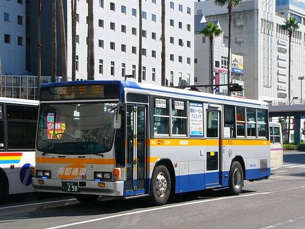 徳島22 き・298