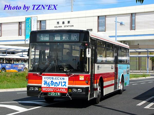 岡山22か35-74