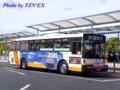 岡山22 か35-75