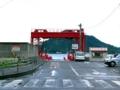 [20120917]高浜港