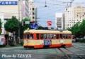 [20120917]モハ50形54