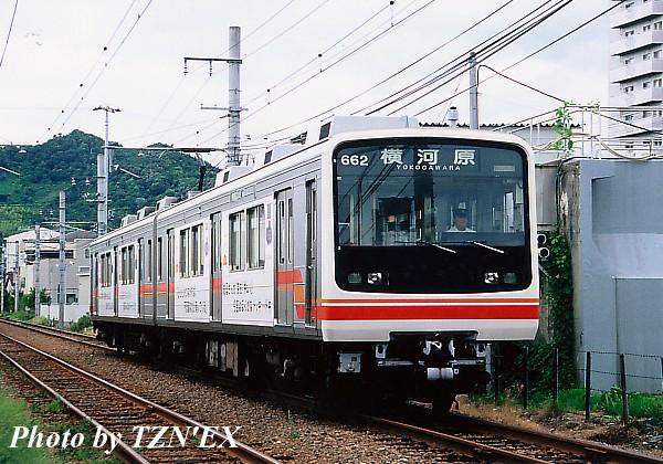 610系612+662