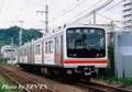 [20120917]610系612+662