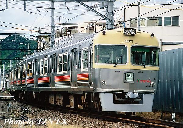 3000系3307F