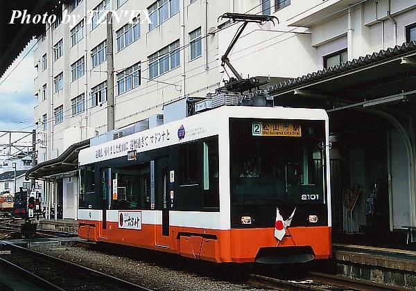2100形2101