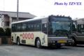 岡山22 か40-16(岡山県警広告車両)