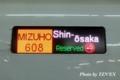 みずほ608号のLED(英語)