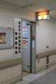 横浜市大附属病院内簡易郵便局