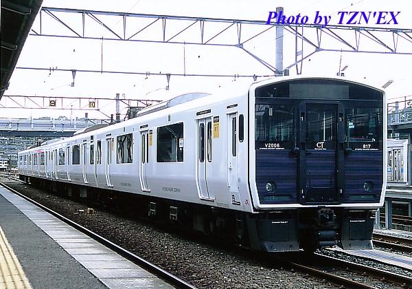 817系2000番台