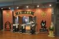 水戸岡鋭治の幸福な鉄道展