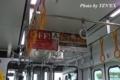 817系2000番台の天井
