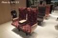 水戸岡鋭治の幸福な鉄道展で展示された実物の座席
