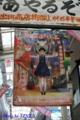たまこまーけっとの広告@出町桝形商店街