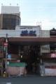 出町桝形商店街