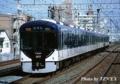 京阪新3000系3001F