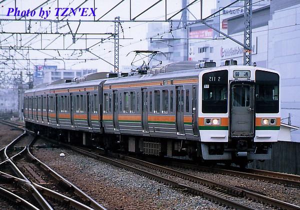 211系0番台の普通列車(2007-08-04 名古屋)