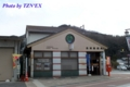 湯郷郵便局