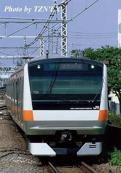 E233系T23編成の通勤特快
