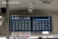 岡山駅前(ドレミの街)までの運賃表