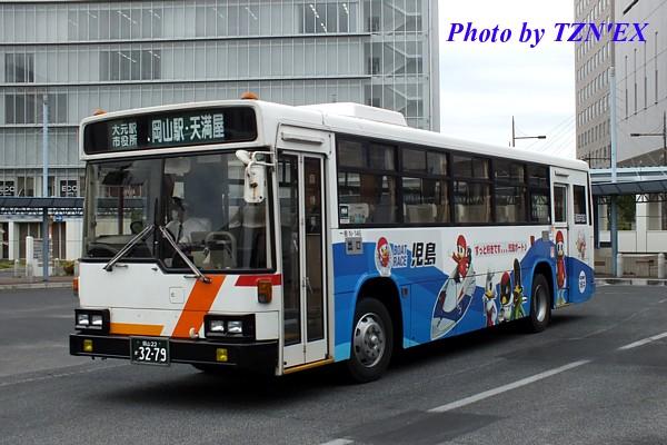 岡山22 か32-79