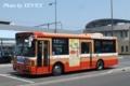 姫路200 か・709