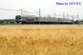 麦畑とマリンライナー