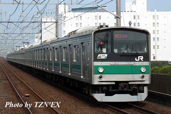 205系ハエ1編成