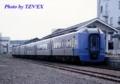 キハ261系特急「スーパー宗谷」