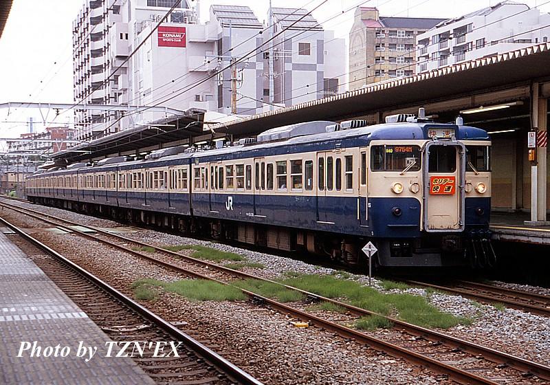 115系M40編成「ホリデー快速鎌倉号」(2006-06-04)