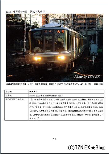 C85新刊イメージ2