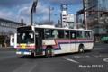 岡山200 か・559