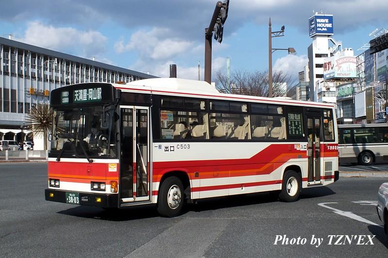 岡山22 か38-03