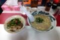 岡山市中区雄町 くわん屋のチャーシュー丼セット(2014-01-25)