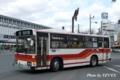 岡山22 か32-78